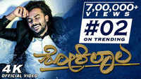 Latest Kannada Song 'Shokilala' Sung By Chandan Shetty