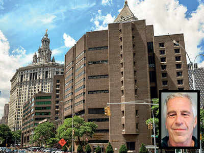 Epstein death: Lawmakers in US demand answers