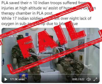 Fake alert: Chinese user tweets 2017 video to claim PLA administered oxygen to injured Indian soldiers