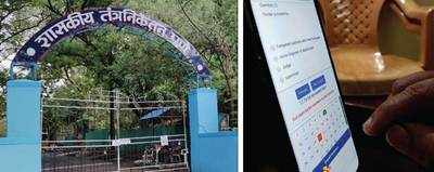 Ex-MSBTE students help catch pupils cheating in online exams