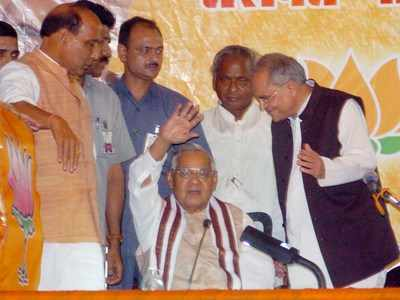Atal Bihari Vajpayee, charismatic former Prime Minister, BJP stalwart, is no more