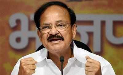 Make regional language must for jobs: Venkaiah Naidu tells states