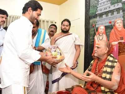 Jagan Mohan Reddy takes his spiritual guru's blessings ahead of cabinet expansion