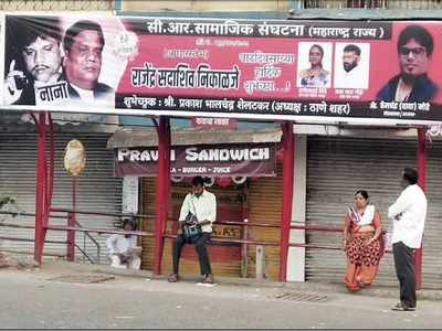 Banners wishing Chhota Rajan on birthday put-up in Thane,  2 booked