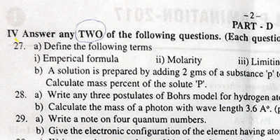 Typo in PUC exam paper confuses students