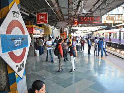 Thane stn will have only 7 access points