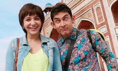 Film review: PK