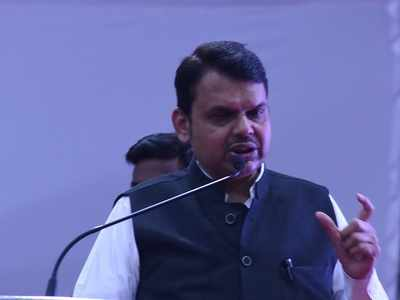 Home Department receives a letter threatening to kill Chief Minister Devendra Fadnavis