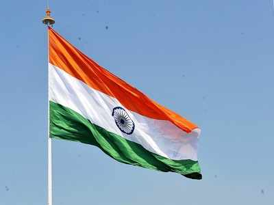 Singing national anthem mandatory in Maharashtra colleges from February 19