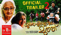Muthassikkoru Muthu - Official Trailer