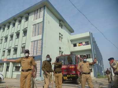 Bhandara Fire: Nitin Raut says no discrepancy found from MSEDCL, meter condition also normal