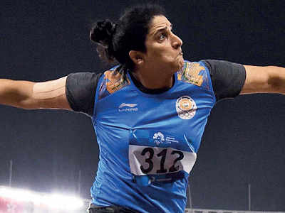 Asian Games 2018: Seema Punia wins Bronze