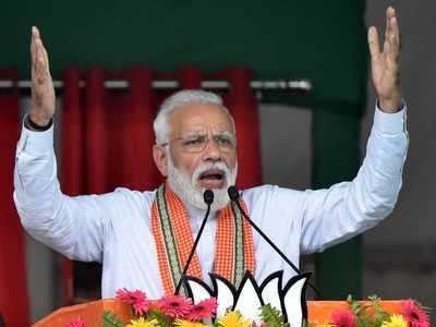 MNS takes a jibe at Prime Minister Narendra Modi again
