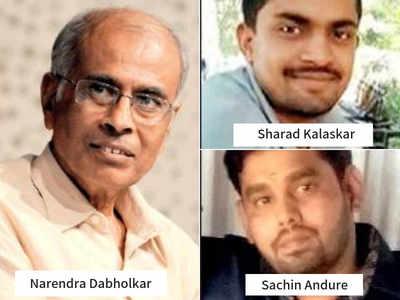 'Shooters' had no idea who Narendra Dabholkar was