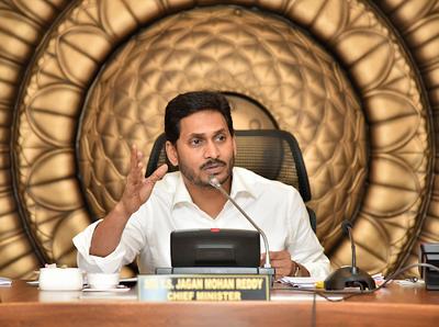 Andhra Pradesh: Villagers observe shutdown in Amaravati against proposed shifting of capital