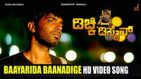 Dichki Design | Song - Baayarida Baanadige