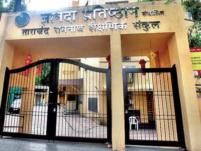 Pune: Karvenagar-based Nutan Bal Vikas Mandir launches drive to ensure e-schooling for all its students