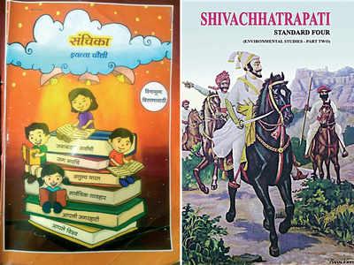 No Shivaji chapter in MIEB book sparks political row