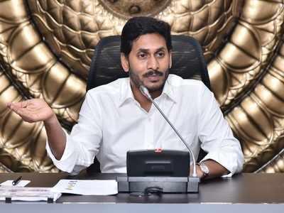 Andhra Pradesh CM YS Jaganmohan Reddy spits fire on VP Venkaiah Naidu for opposing compulsory English medium schools