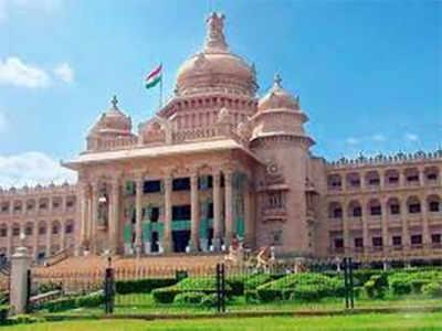 IT policy gets Karnataka government nod