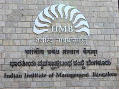 IIMB's Centre for Public Policy to host its second Foundation Day lecture on July 10