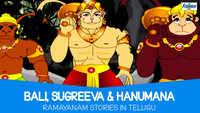 Kids Stories | Nursery Rhymes & Baby Songs - 'Bali, Sugreeva & Hanumana - Ramayanam' - Kids Nursery Story In Telugu