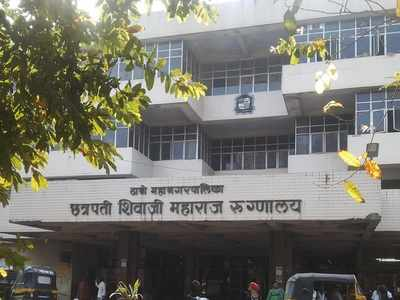 Thane: Kalwa hospital faces manpower crunch as more staff test positive for COVID-19