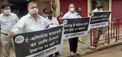 Ranka and 55 other traders booked by police for defying police orders and staging protest