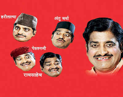 'PuLa'ncha Vyakti, Valli aani Gangot