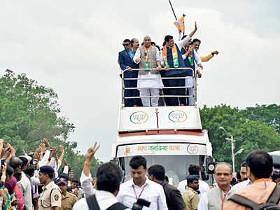 'In next five years drought will be history in Maharashtra': CM Devendra Fadnavis begins Mahajandesh Yatra