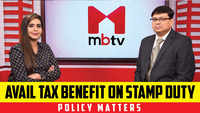 Avail Tax benefit on Stamp Duty