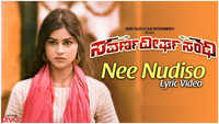 Savarna Deergha Sandhi | Song - Nee Nudiso (Lyrical)