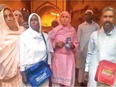 100 Haj pilgrims stuck as tour operators squabble