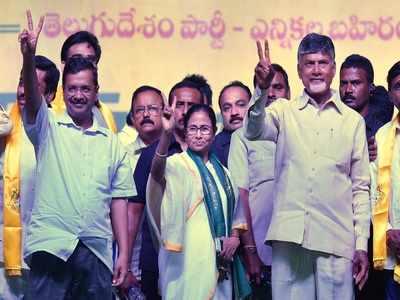 BJP will not get more than 120 seats, Mamata Banerjee predicts at Visakhapatnam rally