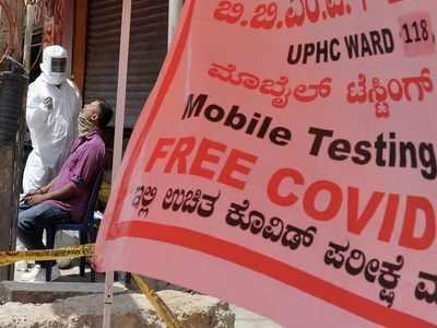 Karnataka Covid-19 tracker: Covid cases dip due to low testing