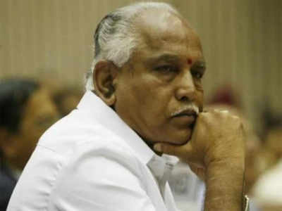 Chief Minister BS Yediyurappa doesn't want mobiles at home, office
