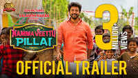 Namma Veettu Pillai - Official Trailer