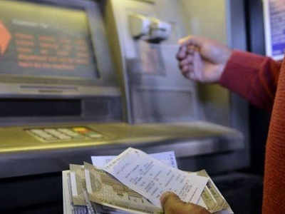 IAF officer's wife loses Rs 40,000 to ATM fraud