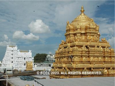 Tirupati Balaji temple seeks exchange of old notes worth Rs 51 crore