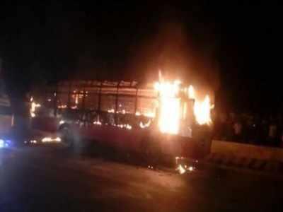 Bengaluru: KSRTC bus catches fire; 1 dead, 7 injured