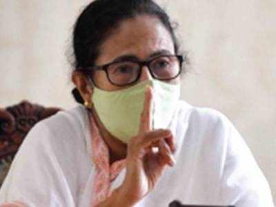 Mamata may contest from Bhawanipur