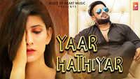 Latest Haryanvi Song 'Yaar Hathiyar' Sung By Bajrang Rathi