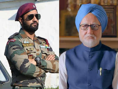 Box Office Collection Uri The Surgical Strike Ahead Of The