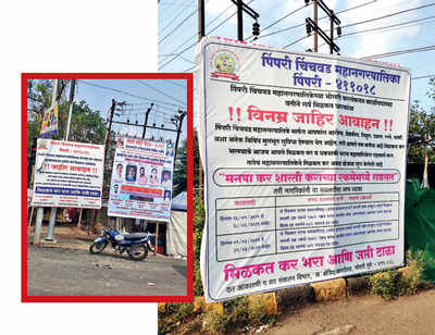 PCMC gets its signs all wrong!