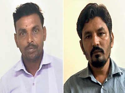 Talati, sarpanch demand bribe for legal paper, held