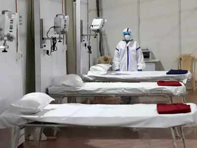 Want beds under government quota? Physical triaging must