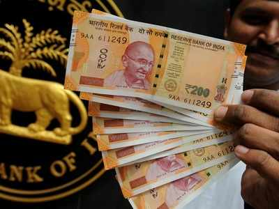 RBI: Savings deposits of Indian banks rose to 39.72 lakh crore in 2018-19