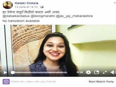 Actor Ketki Chitale chided for remarks on Shivaji Maharaj