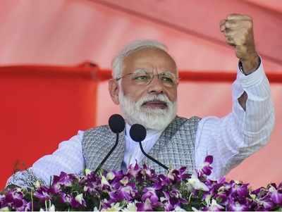 In Nashik, PM Modi speaks in Marathi, attacks Congress-NCP as he talks about terrorism, development