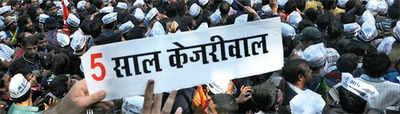 Reading Aam Aadmi Party's Delhi manifesto
